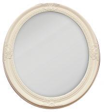 Artlink Spiegel Antique Weiß Oval 50x60 cm